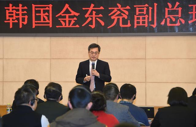 韩副总理访华之行受好评 对改善韩中关系起积极作用
