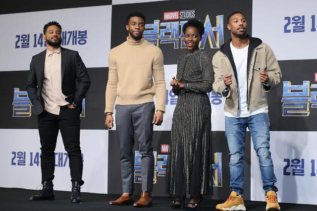 美国电影《黑豹》在首尔举行首场亚洲巡回记者会