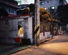 .就业不成没脸见父母 韩年轻人离家出走案例增多.