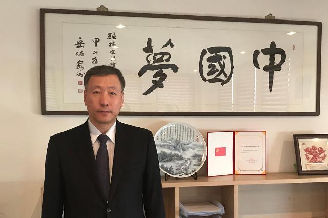 中国国际进口博览会将为韩国企业开拓中国市场提供新机遇——专访中国驻韩国大使馆谷金生公参