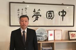 .中国国际进口博览会将为韩国企业开拓中国市场提供新机遇——专访中国驻韩国大使馆谷金生公参.