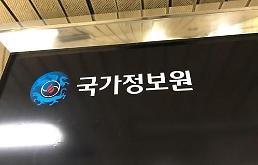 .为保障平昌冬奥安全举行 3.6万涉恐外国人被禁止入韩.