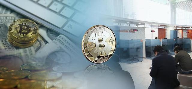 负面问题接踵而至 虚拟货币交易实名制到底是?;故腔?