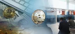 .负面问题接踵而至 虚拟货币交易实名制到底是福还是祸?.