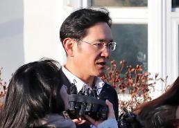 .三星李在镕获释 致歉并称将严谨行事.