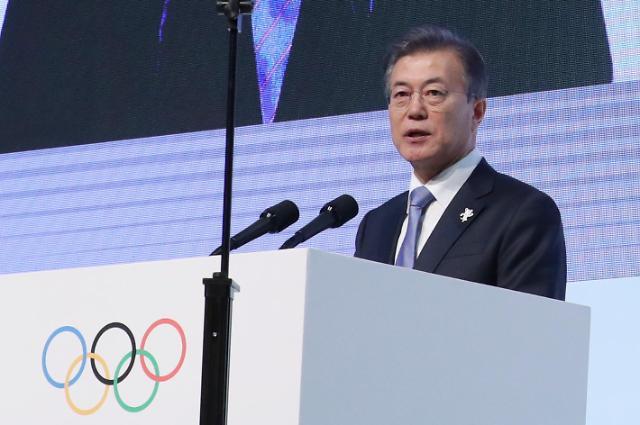 文在寅出席IOC全会活动喊口号助力冬奥