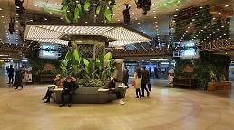 .首尔地铁站安装人工太阳照明系统 系全球地铁首例.