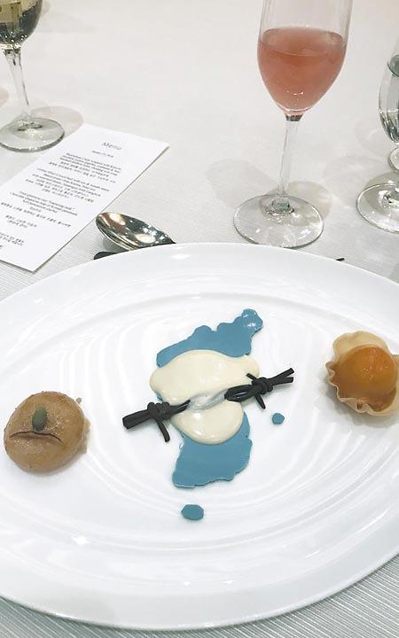 象征和平统一VS蓝色降低食欲 平昌冬奥开幕式欢迎会晚宴甜点你给打几分?