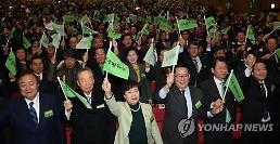 """.韩国又诞生一新政党 15名议员组成""""民主和平党""""."""