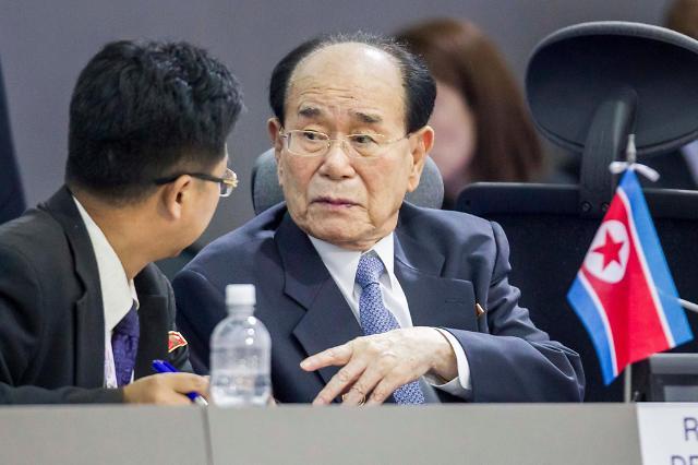 韩政府:将对访韩的朝鲜金永南提供元首级礼遇
