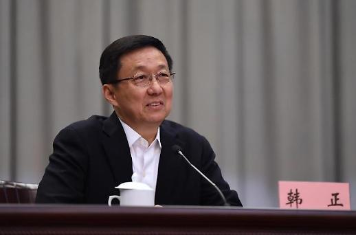 [금주의 핫피플] 시진핑 대신 서열 7위 한정, 평창동계올림픽 개막식 참석