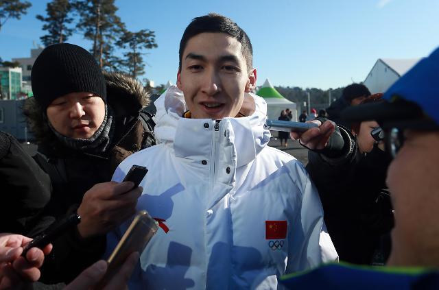 平昌冬奥会中国体育代表团选手抵达运动员村