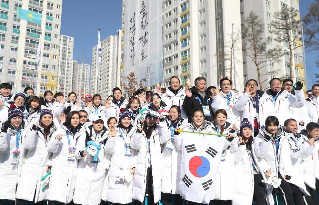 韩国代表团举行奥运村入村仪式