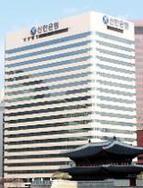 新韓銀行、昨年純益12%減少