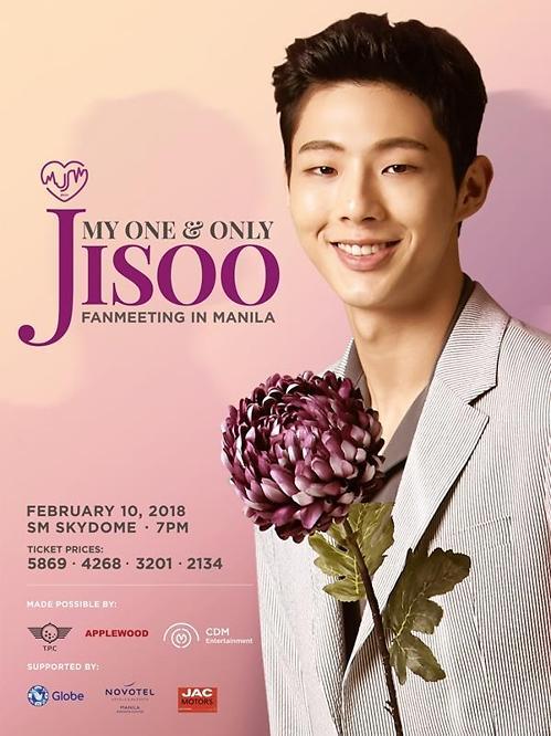 演员Jisoo将在菲律宾举办第二场海外粉丝会