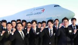 Asiana Airlines posts record net profit in six years