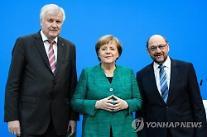 독일 메르켈 4기 내각 가시화...국채금리 하락 등 유로존 '방긋'