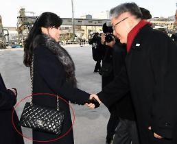 North Korean art troupe leaders Chanel bag arouses curiosity