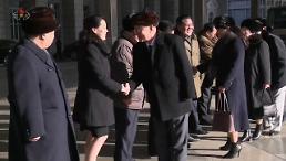 .金正恩妹妹金与正明日访韩 .