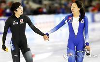"""[평창동계올림픽]  스피드스케이트 이상화 """"고다이라 비교 마! 난 金보다 전설로 남을 것"""""""