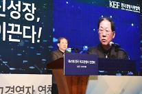 """박병원 경총 회장 """"경영자들, 통상임금 소송 패소할 일 자처 말아야"""""""