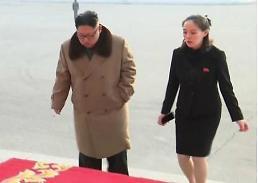 .文在寅10日接见朝鲜高官团并共进午餐.