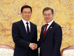 .文在寅会见韩正 强调韩中合作和平解决朝核问题.