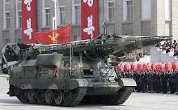 .N. Korea holds smaller, low-key military parade: Yonhap.