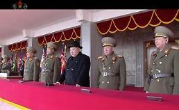 .朝鲜建军节阅兵规模缩水或为韩国冬奥会让路.