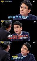 """[간밤의 TV] """"옹색한 논리""""…'썰전' 유시민, 삼성·법조계 성추행에 아낌없는 '사이다' 발언"""