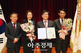 地域暖房公社、国家記録管理の大統領表彰を受賞