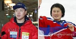 .冬奥会开幕式韩朝旗手出炉 共举韩半岛旗入场.