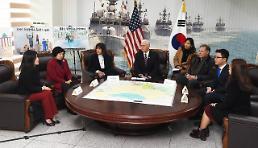 U.S. vice president highlights brutality of N. Korean dictatorship
