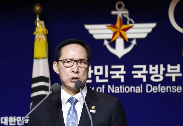 韩国防部就武力镇压光州民主化运动致歉