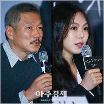 '그 후' 홍상수 감독·김민희, 나란히 아시안필름어워즈 노미네이트