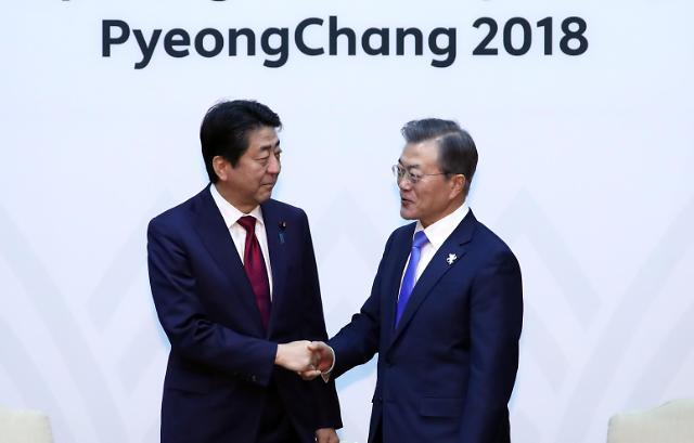 文在寅安倍会晤中就韩美联演延期问题现分歧