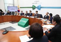 국민의당, 오늘 바른정당과 합당 결의…13일 '바른미래당' 출범