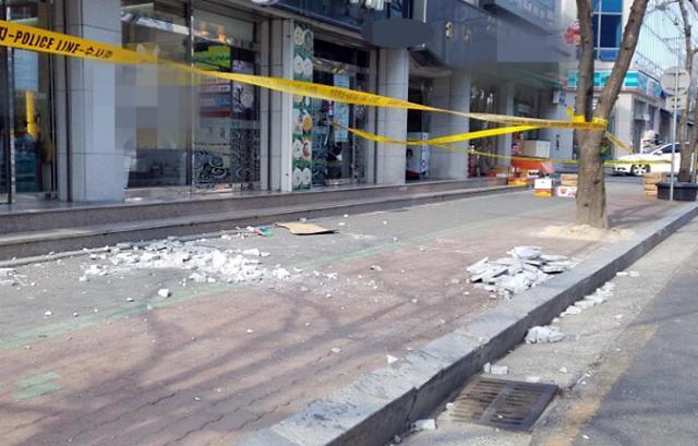 韩东南部浦项市发生4.6级地震