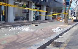 .韩东南部浦项市发生4.6级地震.