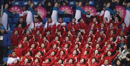 """.朝鲜啦啦队""""抢镜""""冬奥会 成亮丽风景线."""