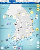 '날씨'아침 최저-15도 강추위..전국에 최고30㎝'눈'