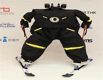 평창 동계올림픽 기간 세계 최초 로봇 스키대회 개최
