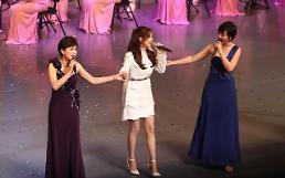 .朝鲜艺术团第二场演出落幕 少时成员徐贤惊喜登场.