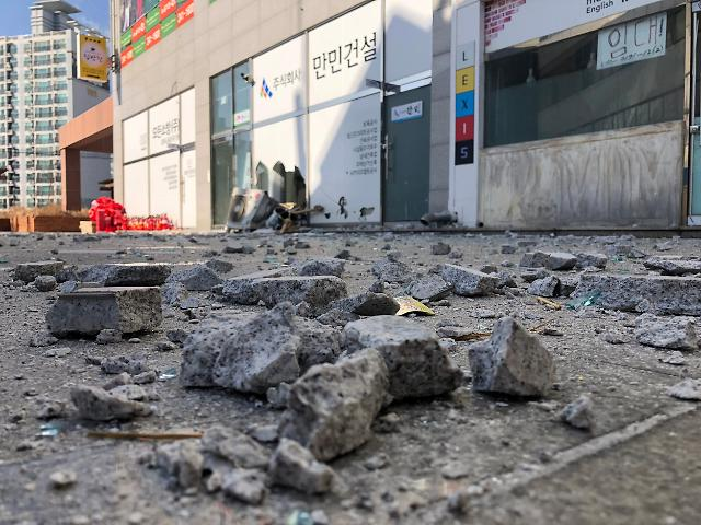 韩浦项地震已致54处公共设施受损 40人受伤