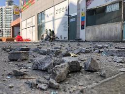 .韩浦项地震已致54处公共设施受损 40人受伤.