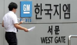 Possible inspection into financial records of GMs S. Korean unit: Yonhap
