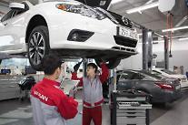 닛산-인피니티, 사고 차량 대상 '안전하게 겨울나기 캠페인' 실시