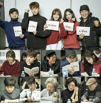 JTBC '미스함무라비' 첫 대본리딩 현장 공개…고아라 눈물 '뚝뚝' 흘린 사연은?
