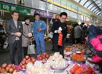 포스코 포항제철소, 포항사랑상품권으로 '전통시장 장보기' 펼쳐