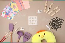 다이소, 설맞이 주방용품‧게임용품 300종 판매